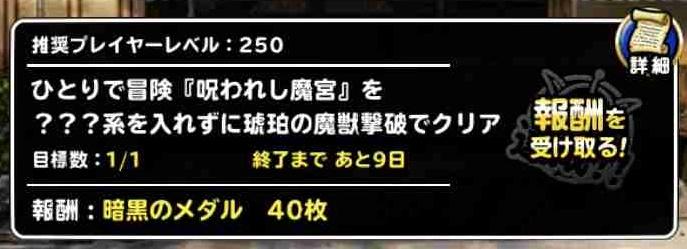 f:id:shohei_info:20180822090034j:plain