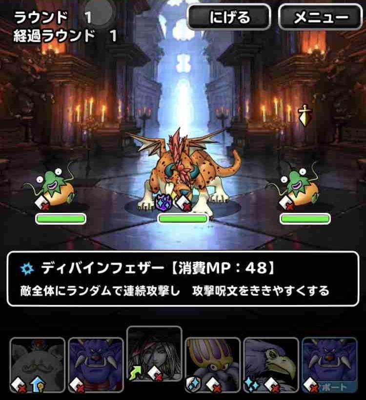 f:id:shohei_info:20180822091530j:plain