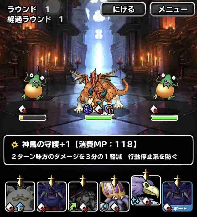 f:id:shohei_info:20180822091803j:plain