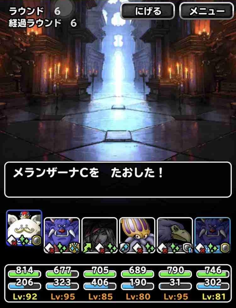 f:id:shohei_info:20180822092920j:plain