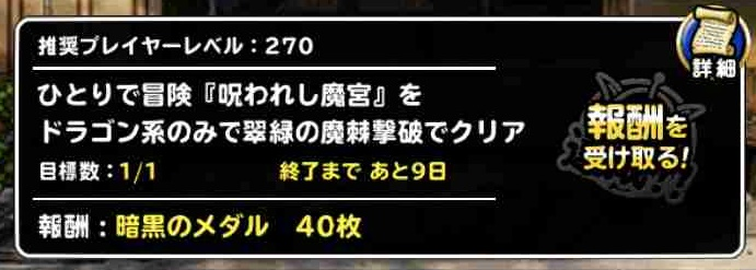 f:id:shohei_info:20180822150959j:plain
