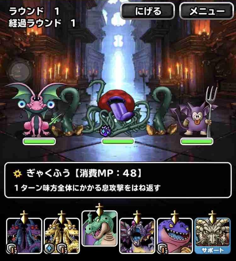 f:id:shohei_info:20180822152408j:plain