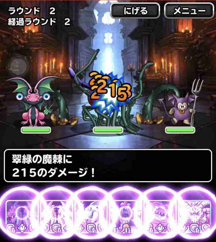 f:id:shohei_info:20180822152547j:plain