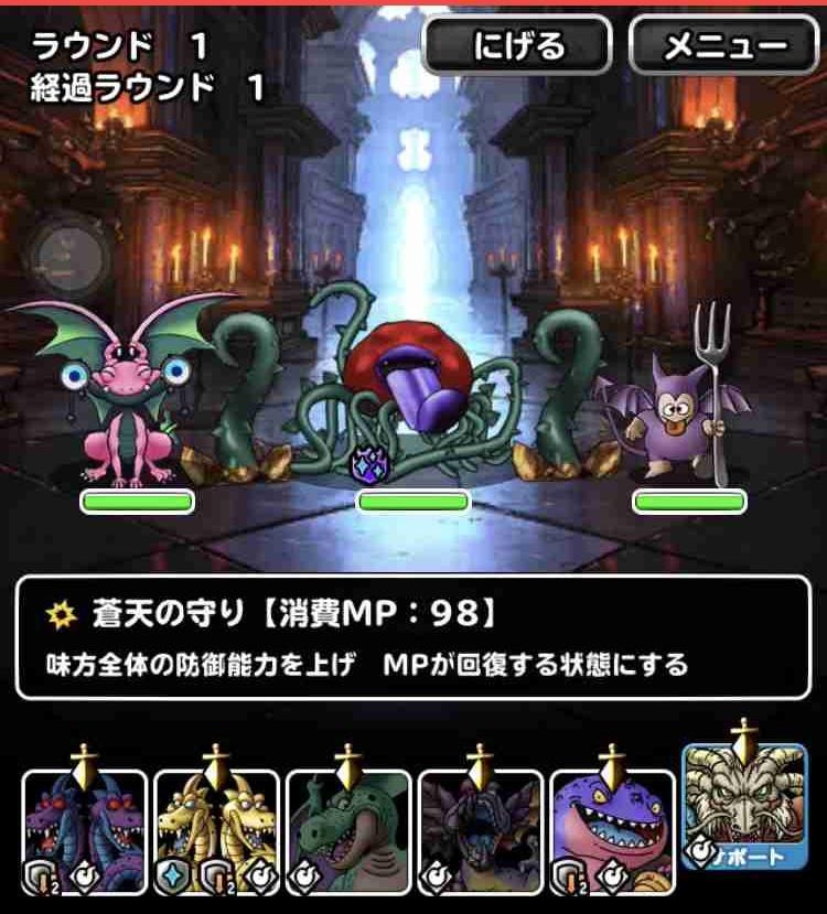 f:id:shohei_info:20180822152709j:plain