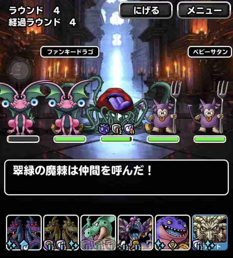 f:id:shohei_info:20180822152835j:plain