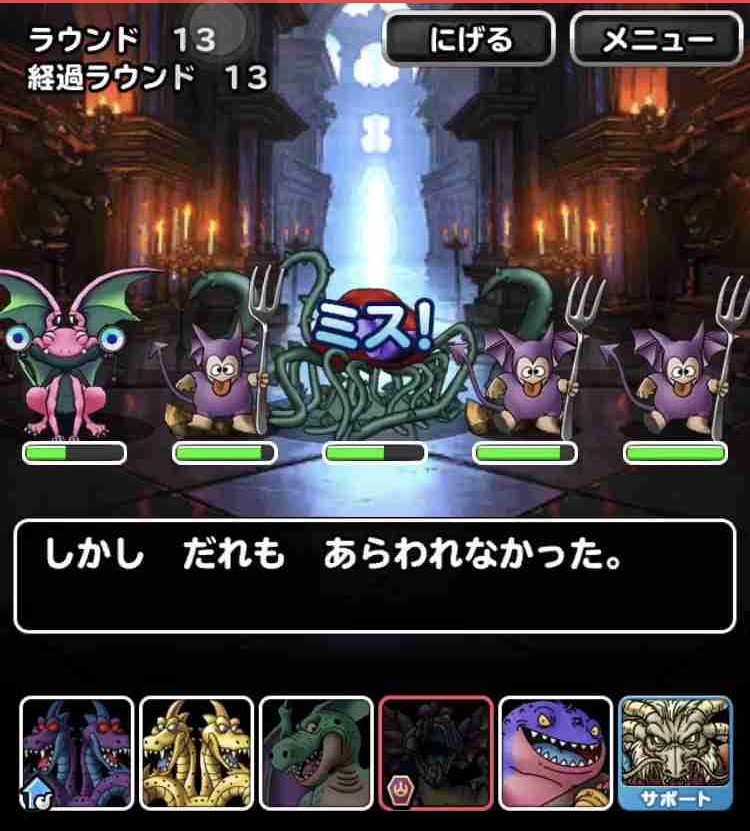 f:id:shohei_info:20180822153441j:plain