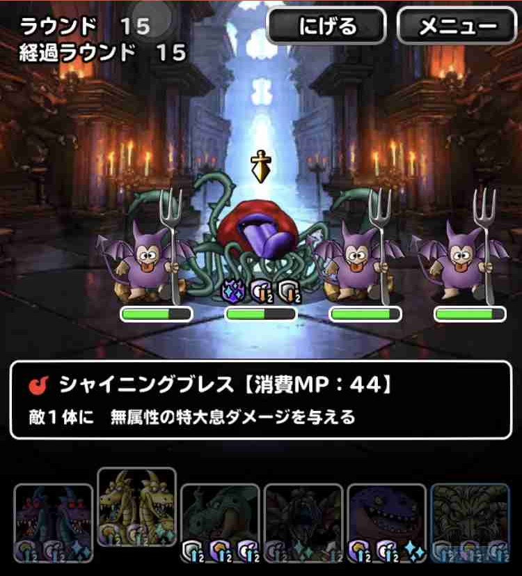f:id:shohei_info:20180822153716j:plain