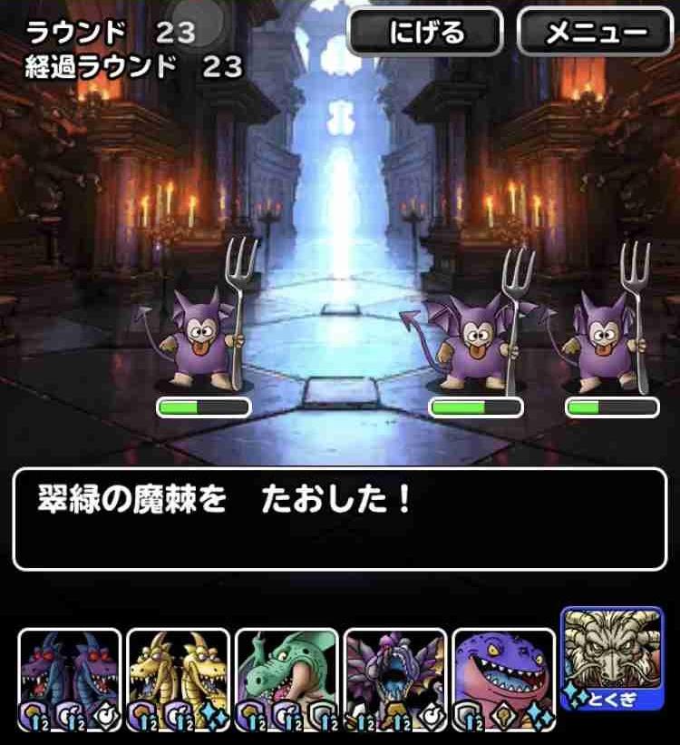 f:id:shohei_info:20180822154051j:plain