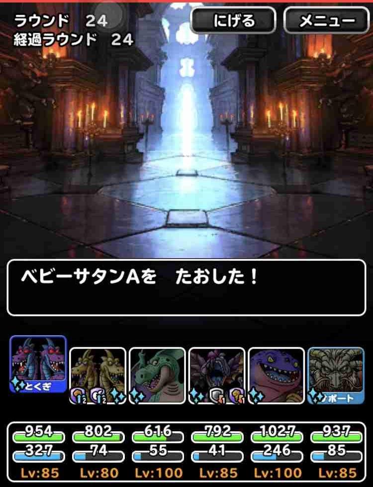 f:id:shohei_info:20180822154144j:plain