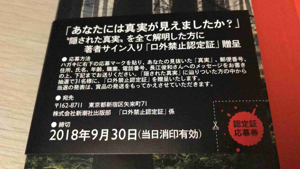 f:id:shohei_info:20180824082847j:plain
