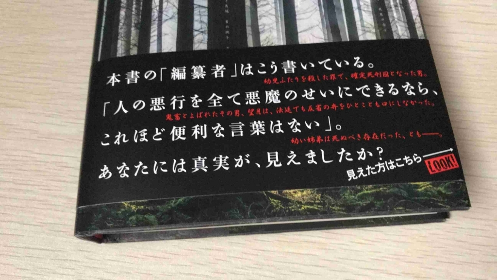 f:id:shohei_info:20180824083414j:plain
