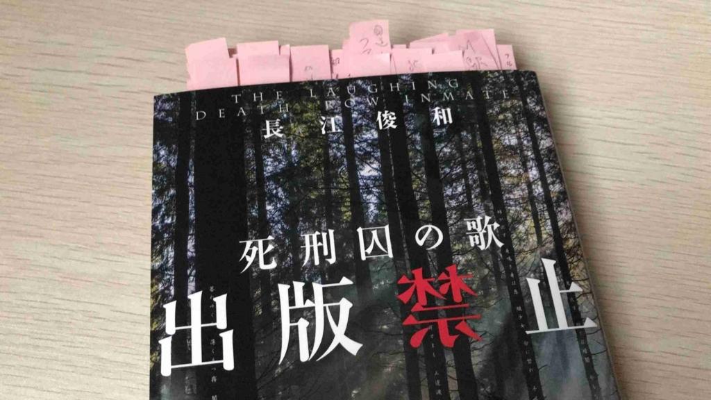 f:id:shohei_info:20180824090745j:plain