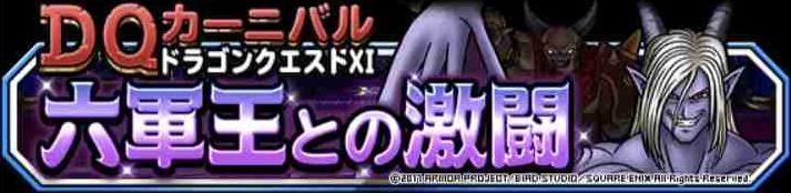 f:id:shohei_info:20180831202305j:plain
