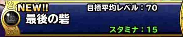 f:id:shohei_info:20180831202338j:plain