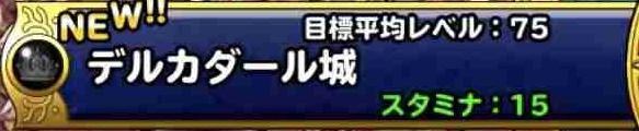 f:id:shohei_info:20180831202415j:plain