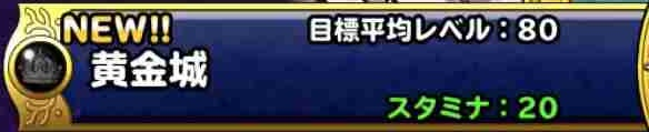 f:id:shohei_info:20180831202517j:plain