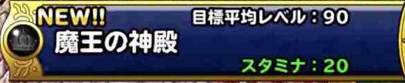 f:id:shohei_info:20180831203106j:plain