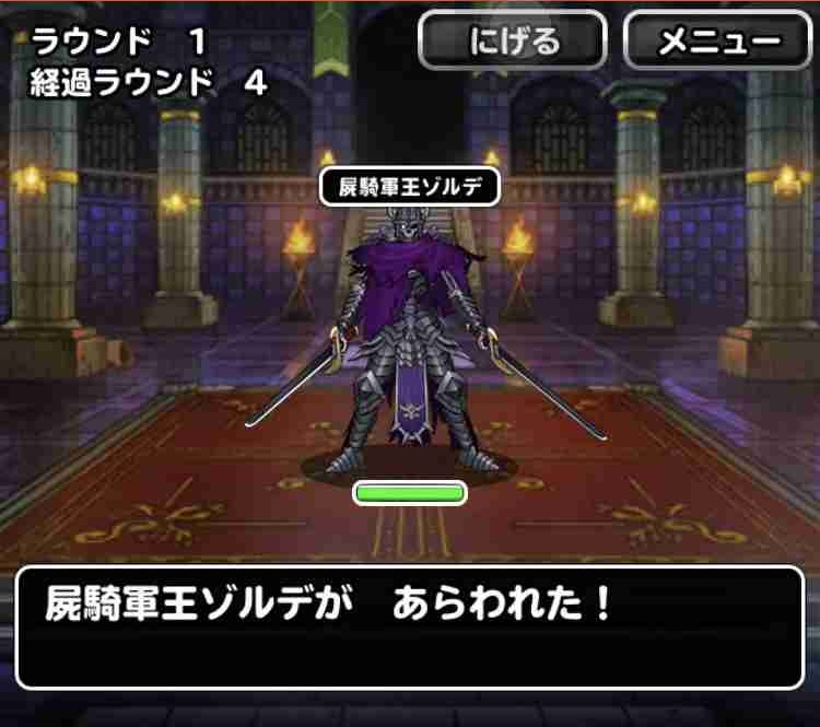 f:id:shohei_info:20180831205605j:plain