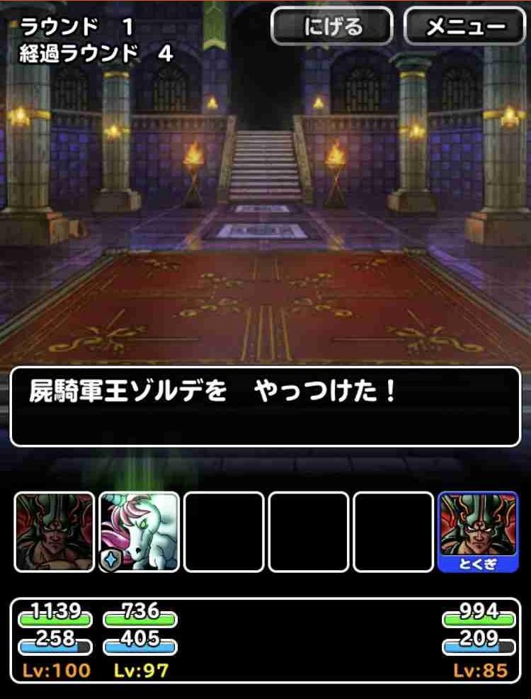f:id:shohei_info:20180831205833j:plain