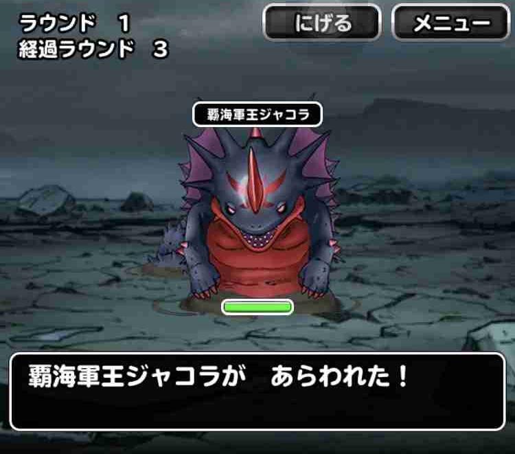 f:id:shohei_info:20180831205917j:plain