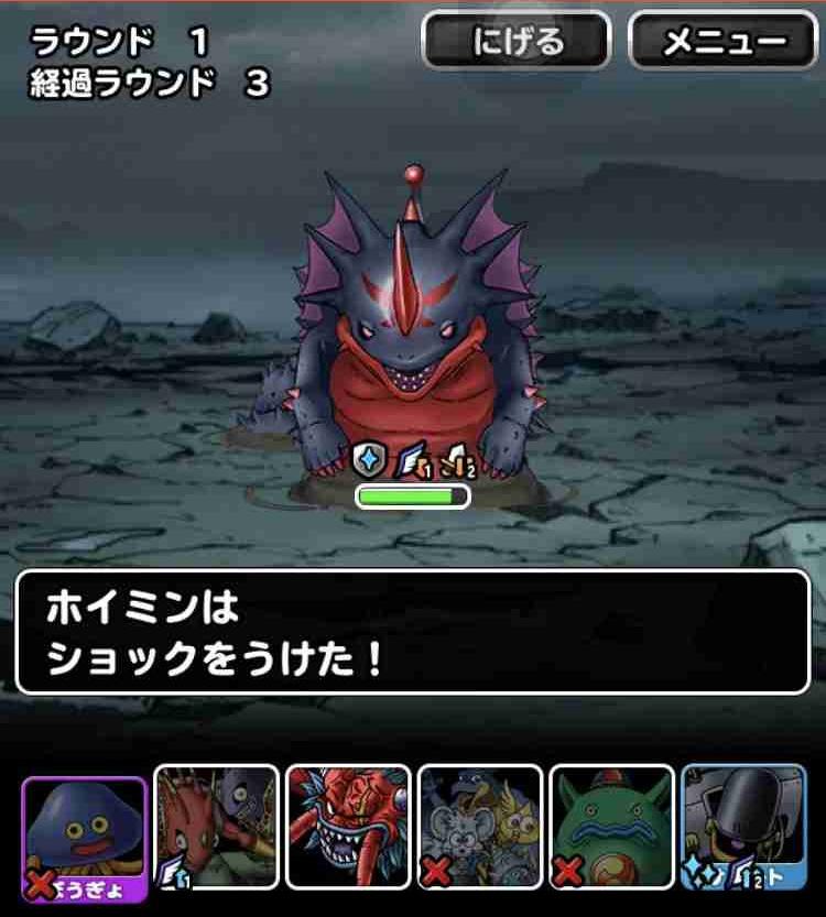 f:id:shohei_info:20180831210229j:plain