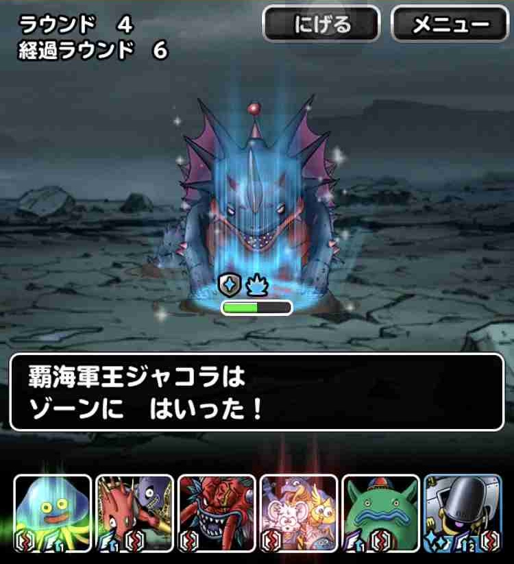 f:id:shohei_info:20180831210350j:plain