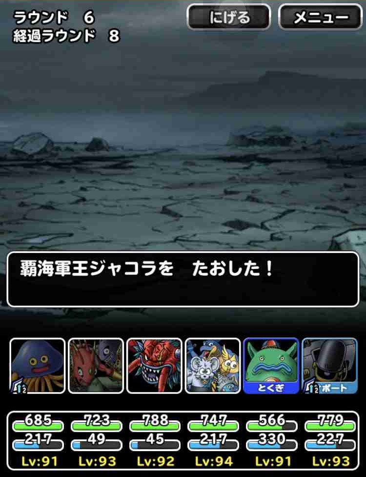 f:id:shohei_info:20180831210433j:plain