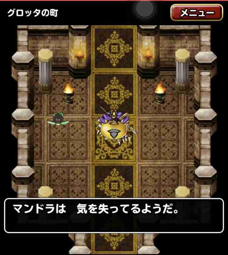 f:id:shohei_info:20180831211533j:plain