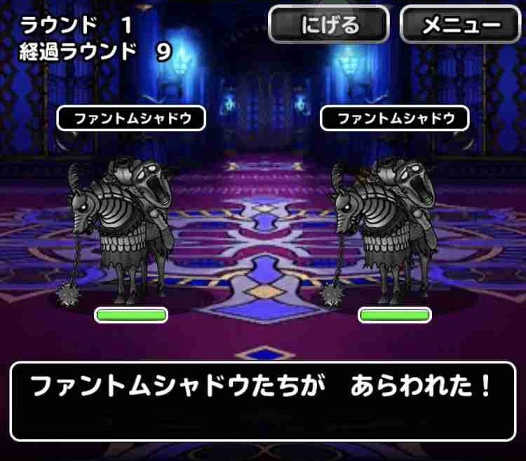 f:id:shohei_info:20180831212125j:plain