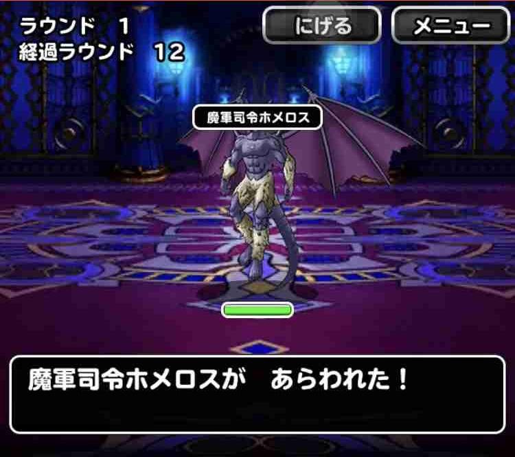 f:id:shohei_info:20180831212200j:plain