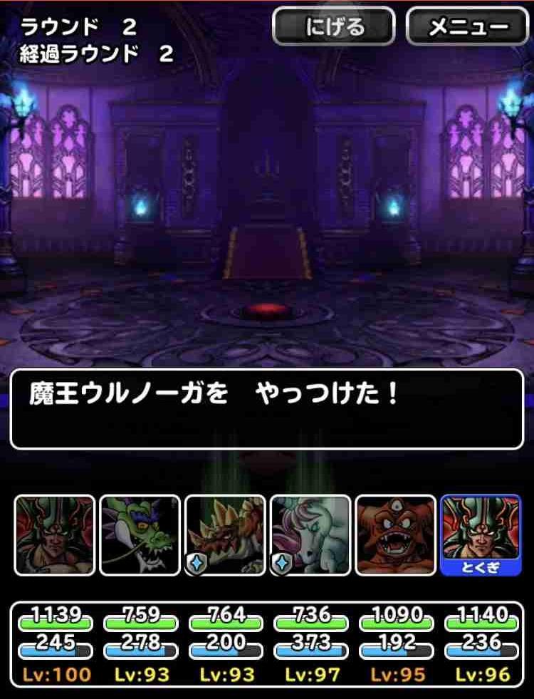 f:id:shohei_info:20180831212535j:plain