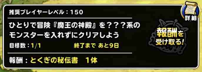 f:id:shohei_info:20180901072142j:plain