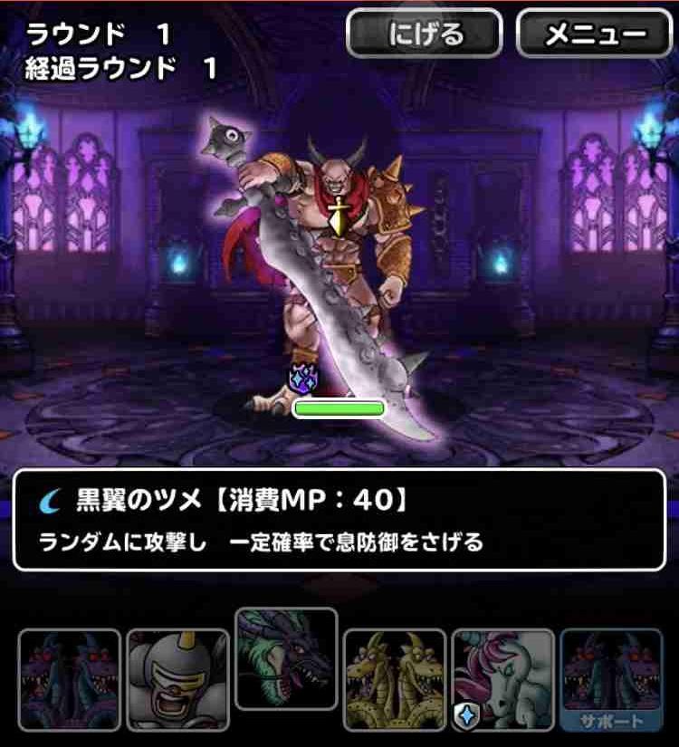 f:id:shohei_info:20180901073802j:plain