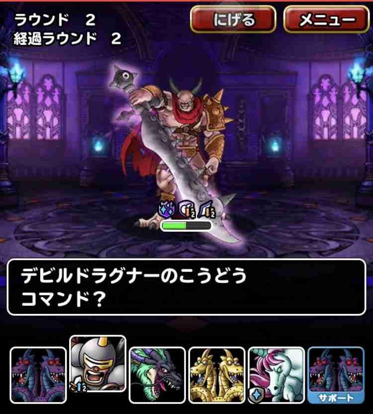 f:id:shohei_info:20180901073855j:plain