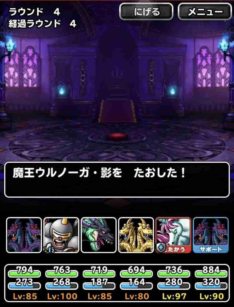 f:id:shohei_info:20180901074021j:plain