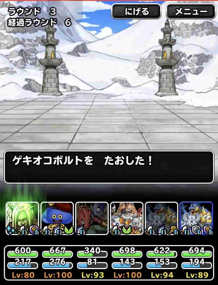 f:id:shohei_info:20180910190337j:plain