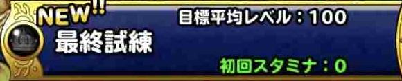 f:id:shohei_info:20180910190500j:plain
