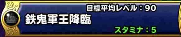 f:id:shohei_info:20180911090636j:plain