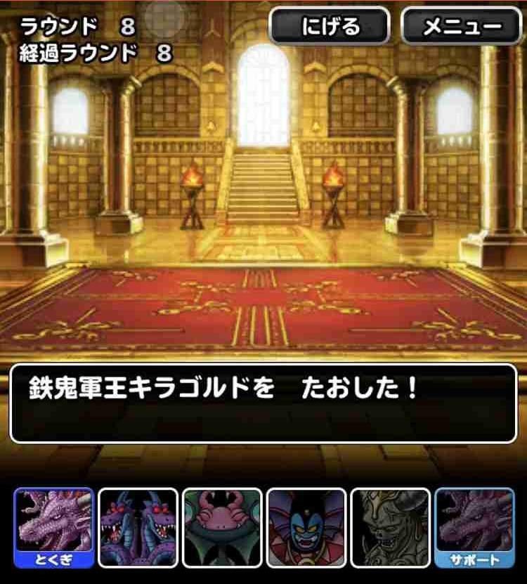 f:id:shohei_info:20180911092811j:plain