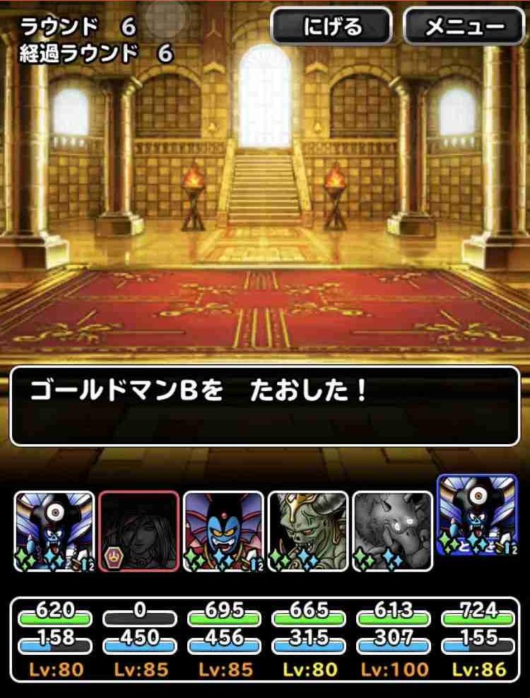 f:id:shohei_info:20180911093244j:plain