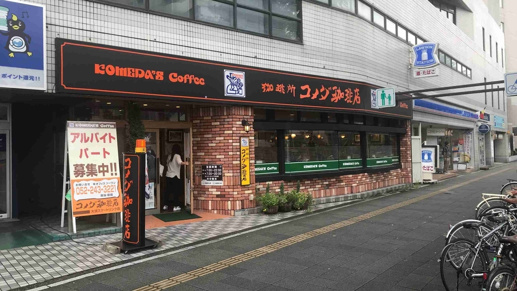 f:id:shohei_info:20180917072708j:plain