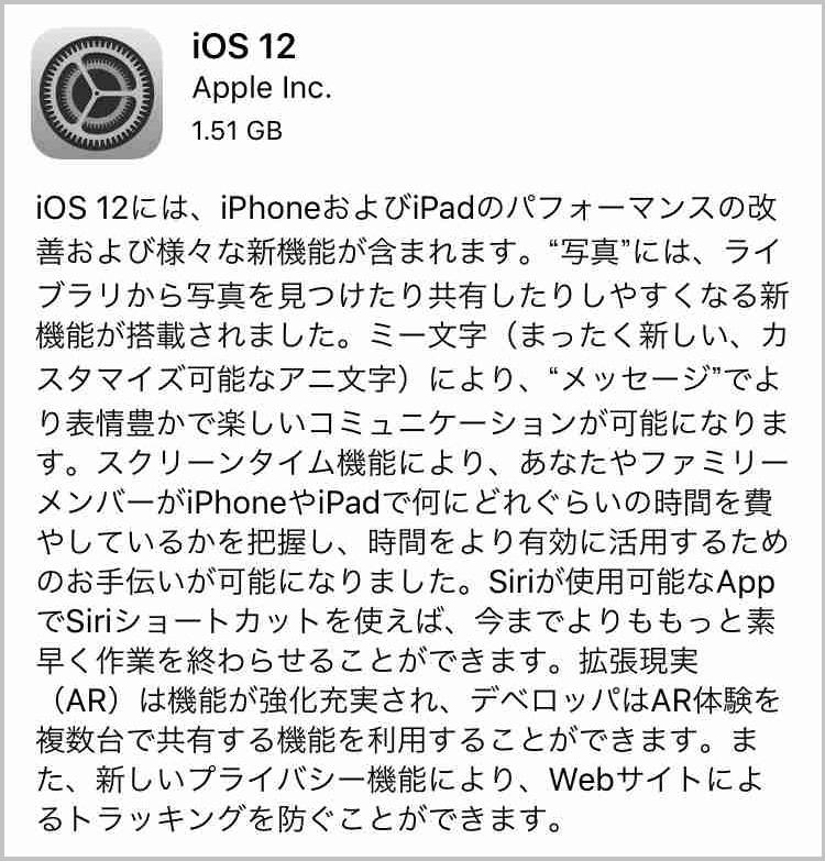 f:id:shohei_info:20180918043756j:plain