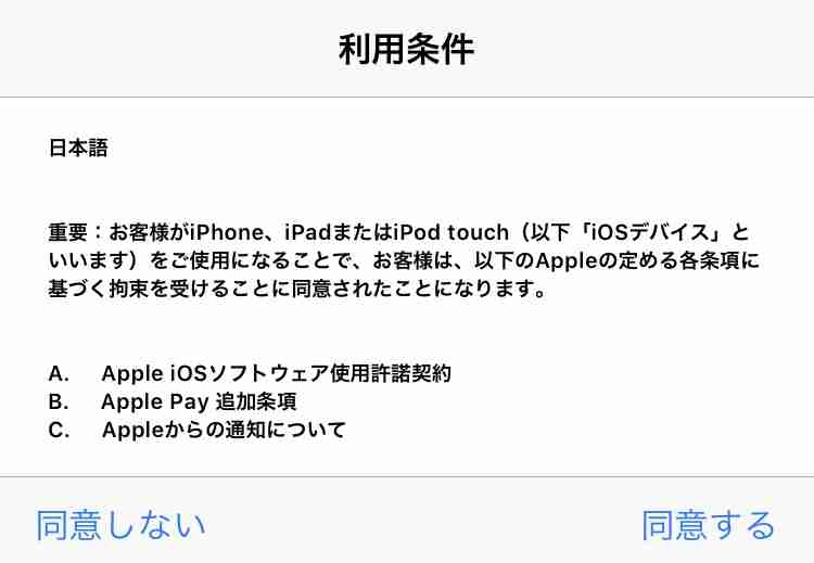 f:id:shohei_info:20180918045045j:plain