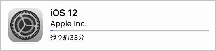 f:id:shohei_info:20180918045223j:plain