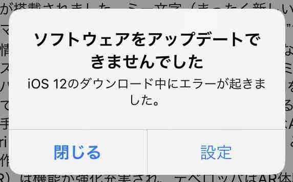 f:id:shohei_info:20180918045301j:plain