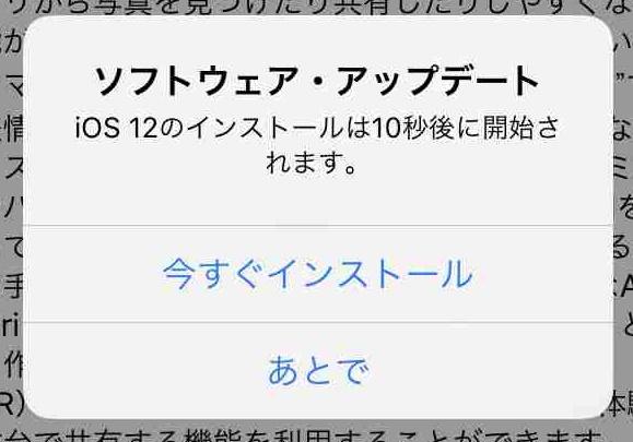 f:id:shohei_info:20180918045355j:plain