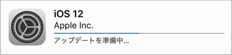 f:id:shohei_info:20180918045524j:plain