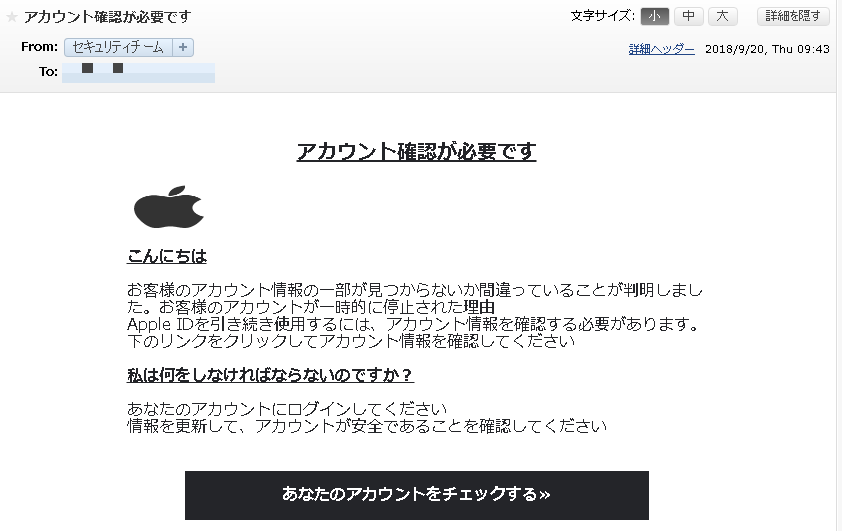 f:id:shohei_info:20180920171531p:plain