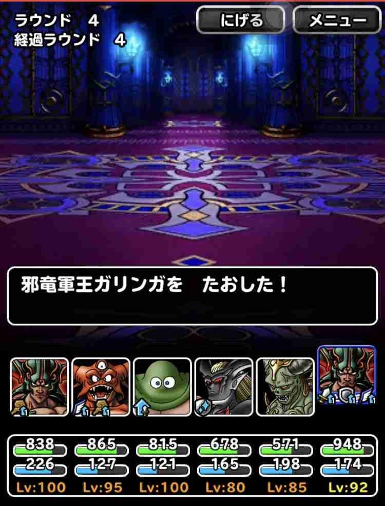 f:id:shohei_info:20180921155002j:plain