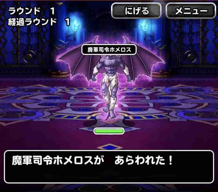 f:id:shohei_info:20180921162502j:plain